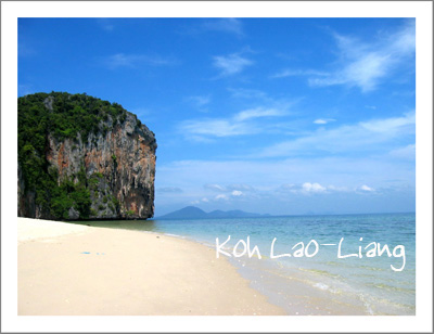 You are browsing images from the article: Koh Lao Leng Tai